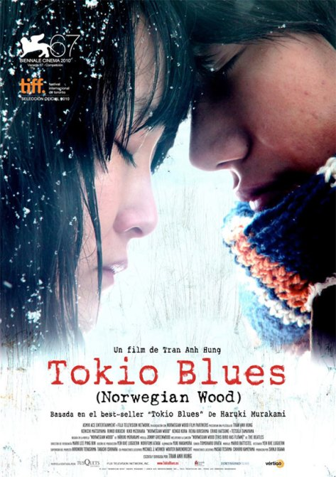 tokio-blues-post-b