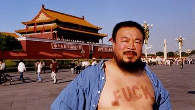 Ai Wei Wei_thumb[7]